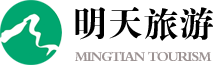 黄山市明天旅游策划有限公司-自驾之旅
